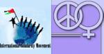 Logotips Memorials 2005